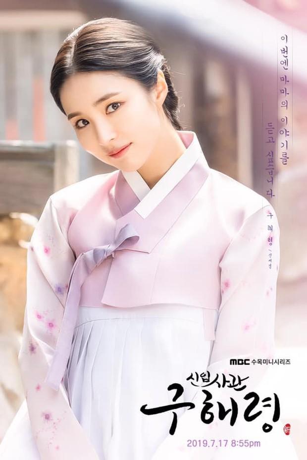"""Loạt biểu cảm lầy lội của """"cô bé học sử"""" Shin Se Kyung: Trợn mắt há mồm nhưng bớt đơ đôi chút - Ảnh 1."""