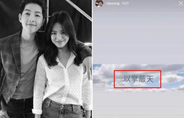 Nghi ngờ việc Song Hye Kyo quyết định nghỉ ngơi hết năm nay là vì đang mang thai - Ảnh 1.