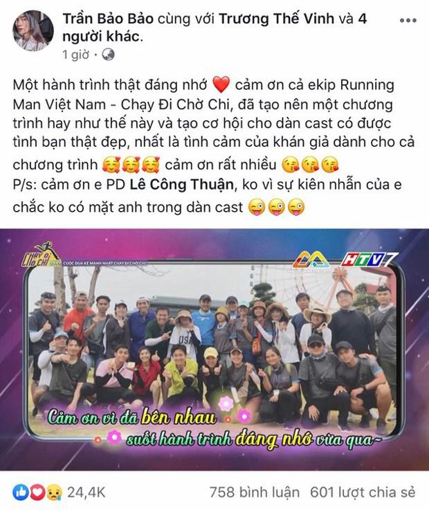 Khép lại mùa 1, fan đồng lòng mong Running Man Vietnam giữ lại các thành viên cũ cho mùa 2 - Ảnh 5.