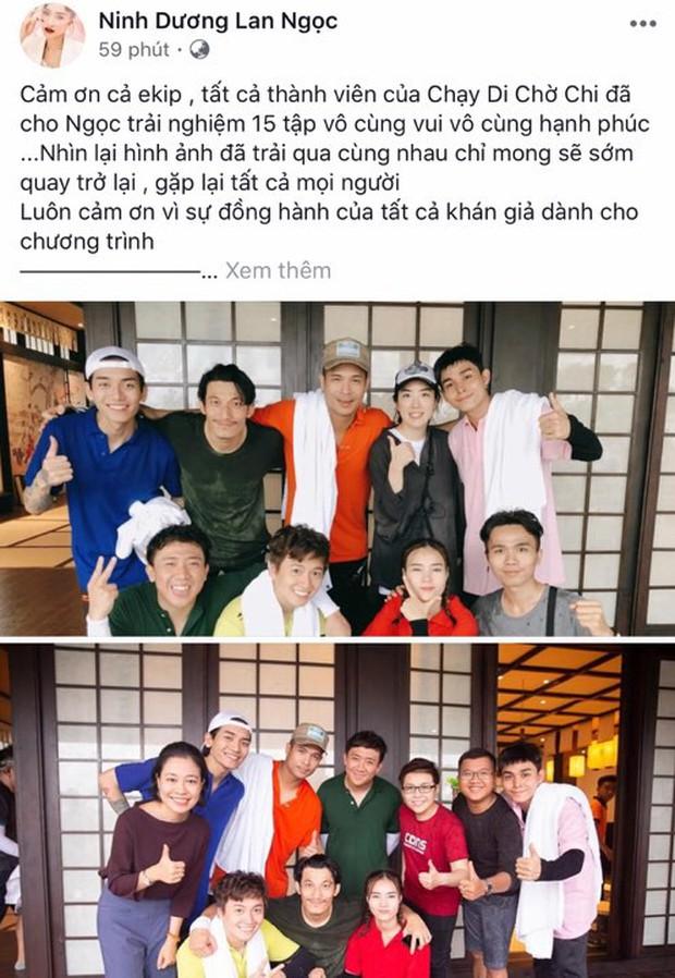 Khép lại mùa 1, fan đồng lòng mong Running Man Vietnam giữ lại các thành viên cũ cho mùa 2 - Ảnh 6.
