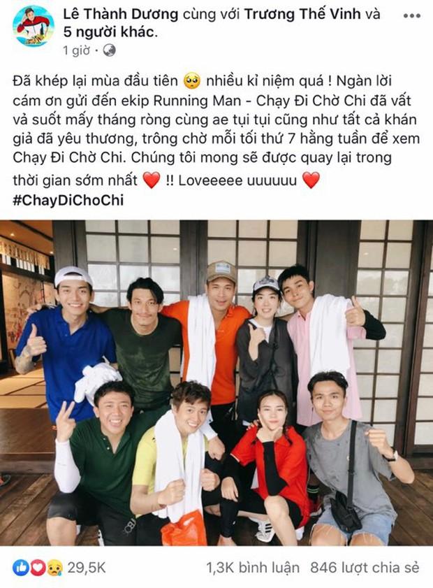Khép lại mùa 1, fan đồng lòng mong Running Man Vietnam giữ lại các thành viên cũ cho mùa 2 - Ảnh 7.