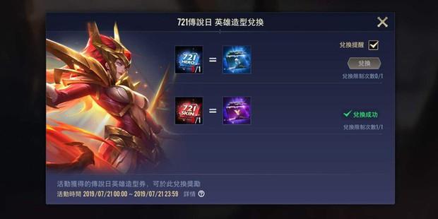 Quà tặng sự kiện 21/7: Game thủ Liên Quân Mobile Việt chán nản với Garena, ghen tỵ với Thái Lan, Đài Bắc Trung Hoa! - Ảnh 4.