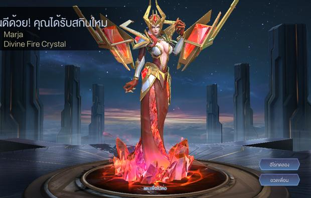 Quà tặng sự kiện 21/7: Game thủ Liên Quân Mobile Việt chán nản với Garena, ghen tỵ với Thái Lan, Đài Bắc Trung Hoa! - Ảnh 6.