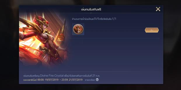 Quà tặng sự kiện 21/7: Game thủ Liên Quân Mobile Việt chán nản với Garena, ghen tỵ với Thái Lan, Đài Bắc Trung Hoa! - Ảnh 5.