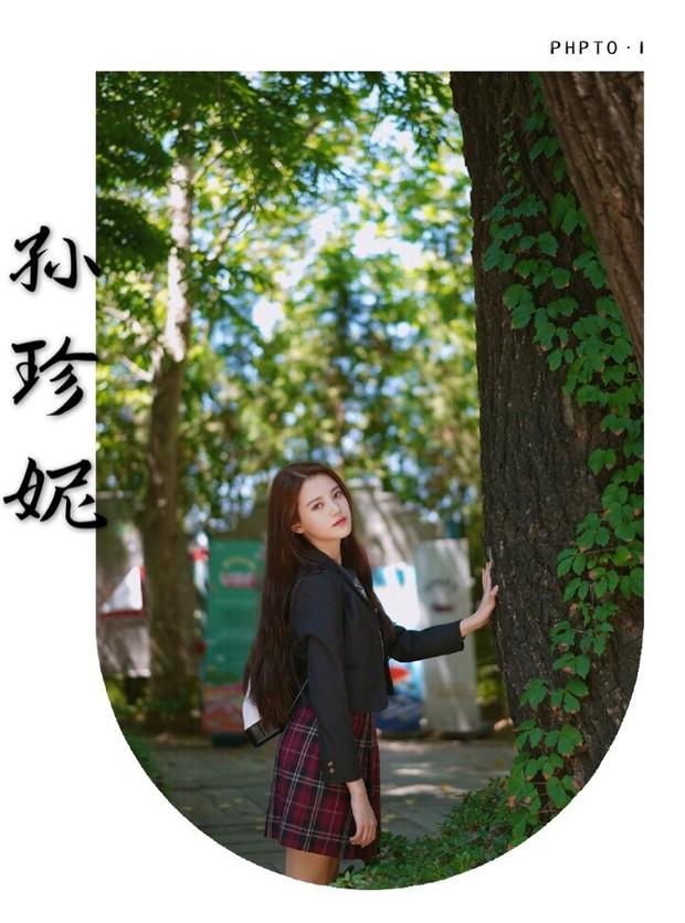 Đã mắt ngắm nhan sắc thượng thừa của tân sinh viên Học viện Hý kịch Thượng Hải, đến loạt sao lớn Châu Á cũng phải dè chừng - Ảnh 11.
