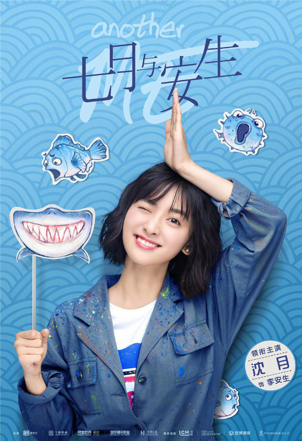 Truyền thông Hongkong chỉ ra 4 người tình màn ảnh: Cá Mực Dương Tử dẫn đầu, người yêu Lộc Hàm bất ngờ out top - Ảnh 8.