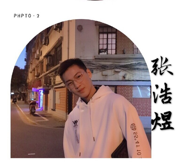 Đã mắt ngắm nhan sắc thượng thừa của tân sinh viên Học viện Hý kịch Thượng Hải, đến loạt sao lớn Châu Á cũng phải dè chừng - Ảnh 14.