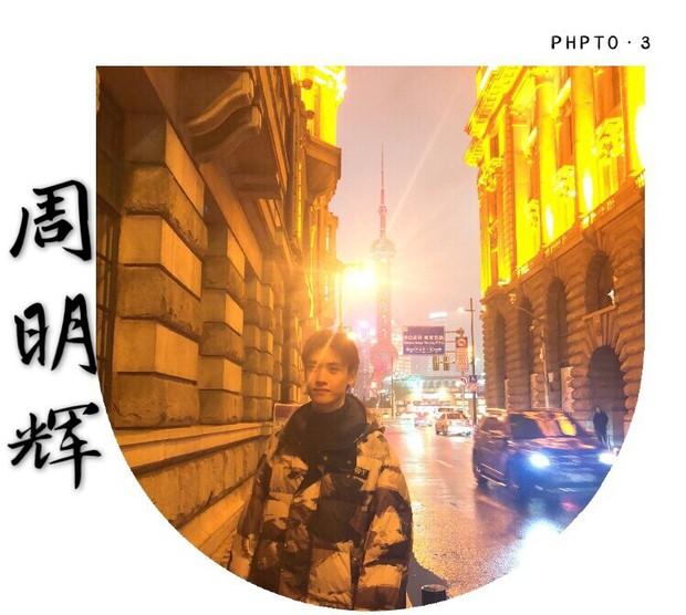 Đã mắt ngắm nhan sắc thượng thừa của tân sinh viên Học viện Hý kịch Thượng Hải, đến loạt sao lớn Châu Á cũng phải dè chừng - Ảnh 17.