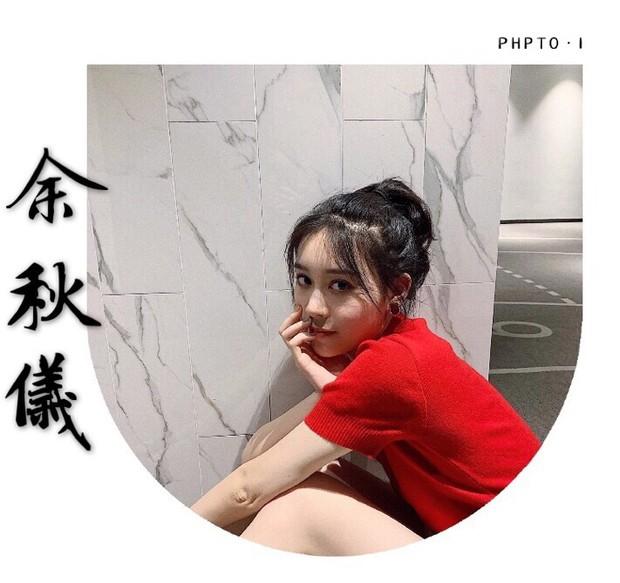 Đã mắt ngắm nhan sắc thượng thừa của tân sinh viên Học viện Hý kịch Thượng Hải, đến loạt sao lớn Châu Á cũng phải dè chừng - Ảnh 4.