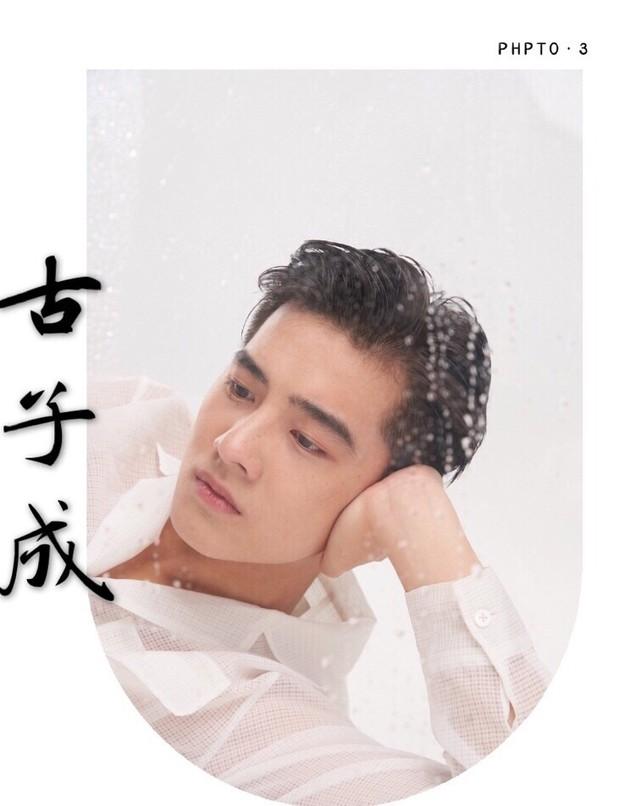 Đã mắt ngắm nhan sắc thượng thừa của tân sinh viên Học viện Hý kịch Thượng Hải, đến loạt sao lớn Châu Á cũng phải dè chừng - Ảnh 6.