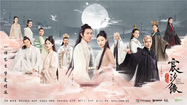 Có Nghê Ni - Trương Chấn cũng không cứu nổi Thần Tịch Duyên thoát mác bom xịt nhất mùa hè này - Ảnh 1.