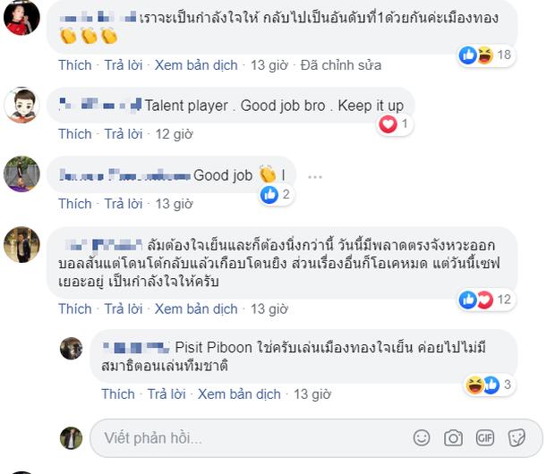 Văn Lâm được CĐV Thái Lan gọi là thiên tài nhưng vẫn nhắn nhủ một điều: Xuất sắc ở đây thôi, về ĐT Việt Nam bắt đủ tốt thôi nhé - Ảnh 3.