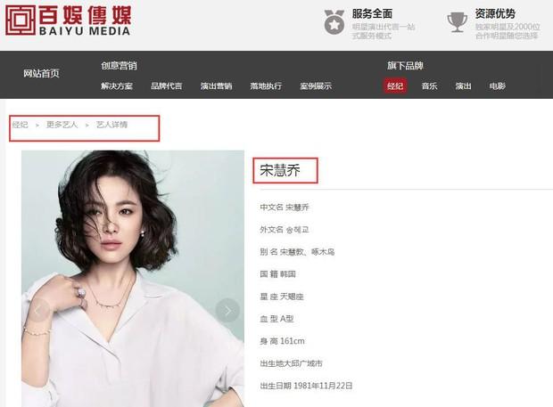Song Hye Kyo tấn công thị trường Trung Quốc bằng 2 hợp đồng lớn nhưng phản ứng của Cnet lại gắt đến bất ngờ - Ảnh 4.