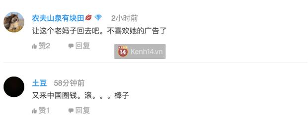 Song Hye Kyo tấn công thị trường Trung Quốc bằng 2 hợp đồng lớn nhưng phản ứng của Cnet lại gắt đến bất ngờ - Ảnh 5.
