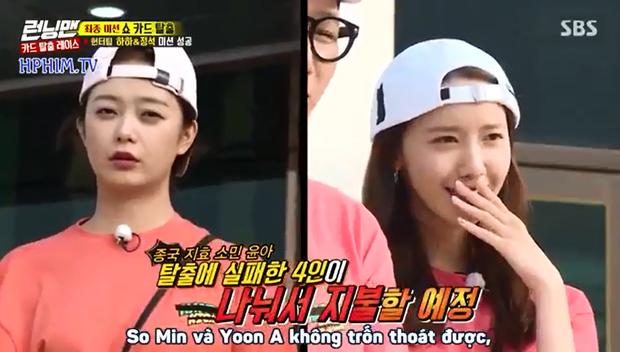 Khổ thân Yoona (SNSD), đi Running Man bị ướt tèm lem còn phải mất thêm tiền! - Ảnh 4.