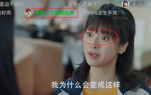 Thất Nguyệt Và An Sinh vừa lên sóng, netizen đã nhắc nhẹ: Thẩm Nguyệt khi nói chuyện đừng trợn mắt được không? - Ảnh 9.