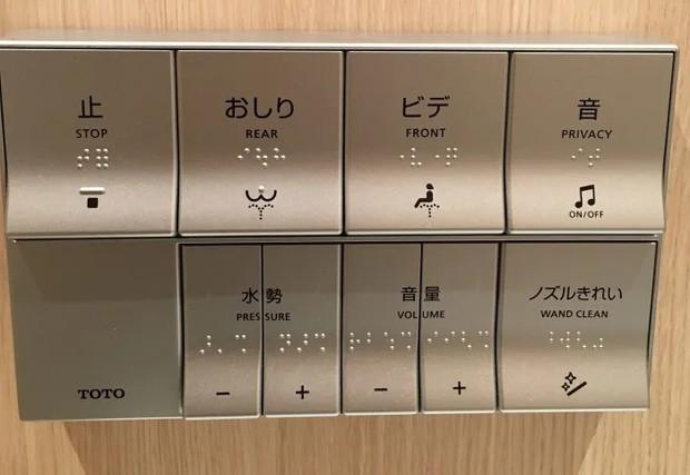 """Review sốc: Lần đầu du lịch Nhật Bản, nữ du khách """"tá hỏa"""" vì những điều """"độc nhất vô nhị"""" chỉ nơi đây mới có - Ảnh 3."""