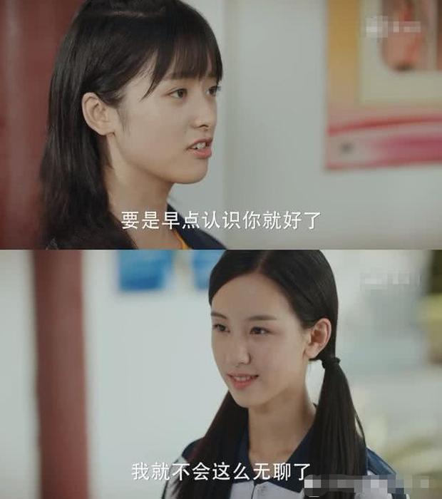 Thất Nguyệt Và An Sinh vừa lên sóng, netizen đã nhắc nhẹ: Thẩm Nguyệt khi nói chuyện đừng trợn mắt được không? - Ảnh 2.