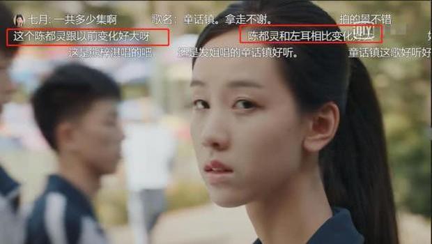 Thất Nguyệt Và An Sinh vừa lên sóng, netizen đã nhắc nhẹ: Thẩm Nguyệt khi nói chuyện đừng trợn mắt được không? - Ảnh 10.