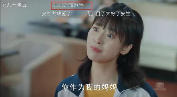 Thất Nguyệt Và An Sinh vừa lên sóng, netizen đã nhắc nhẹ: Thẩm Nguyệt khi nói chuyện đừng trợn mắt được không? - Ảnh 7.