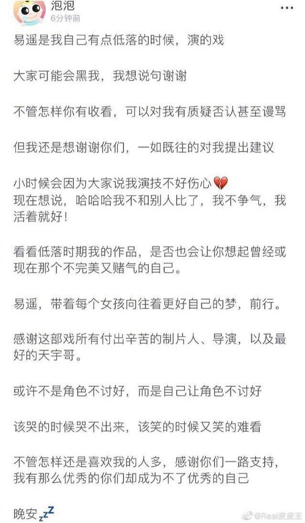 10 năm ngủ quên trên chiến thắng của Trịnh Sảng: Từ diễn viên triển vọng nay học đòi làm hot girl mạng? - Ảnh 18.