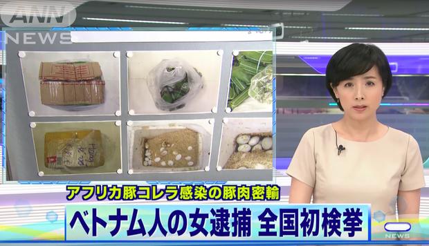 Mang 360 quả trứng vịt lộn và 10kg nem chua đến Nhật Bản, nữ du học sinh Việt Nam bị bắt giữ - Ảnh 1.