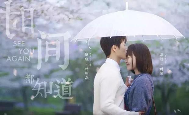 Đường Yên làm tiểu tam giàu nghị lực, netizen phẫn nộ: Lại một bộ phim tung hô tiểu tam à? - Ảnh 12.
