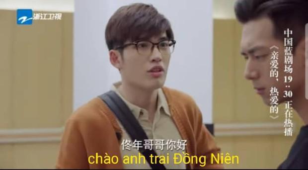 Cá Mực Hầm Mật: Bị nhầm thành chú của Dương Tử, Lý Hiện lại bất đắc dĩ lên top 1 hotsearch Weibo! - Ảnh 3.