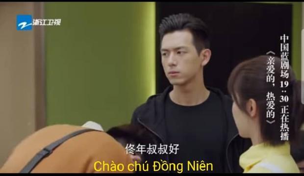 Cá Mực Hầm Mật: Bị nhầm thành chú của Dương Tử, Lý Hiện lại bất đắc dĩ lên top 1 hotsearch Weibo! - Ảnh 5.