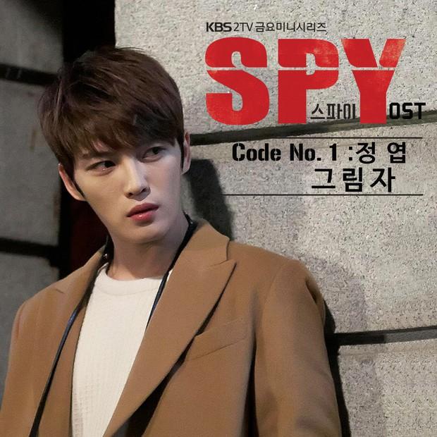 Kim Jae Joong vừa cân nhắc phim mới, Knet đã lật đật tuyên bố: Thêm một bom xịt! - Ảnh 7.