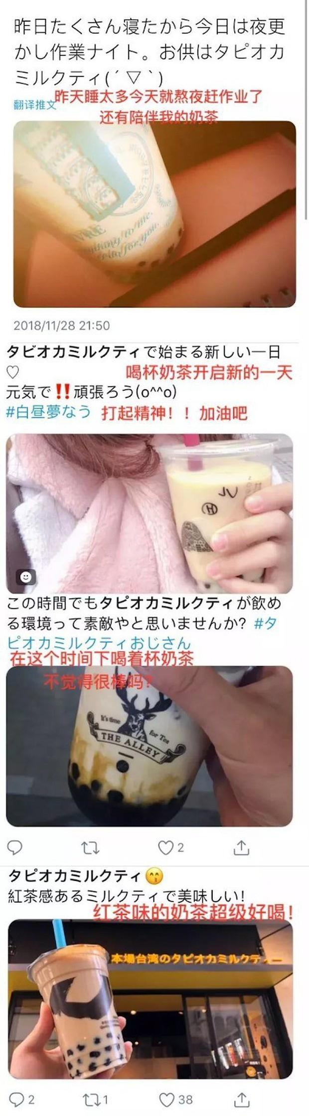 Cơn lốc trà sữa khuynh đảo Nhật Bản: Bùng phát trở lại sau hơn 20 năm vắng bóng, giới trẻ cuồng trân châu đến độ sáng tạo ra 1001 biến tấu - Ảnh 2.