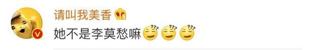 Nghe tin Trương Hinh Dư đóng Tiểu Long Nữ bản điện ảnh, netizen mỉa mai: Tôi thà xem Cô Cô đùi gà của Trần Nghiên Hy còn hơn! - Ảnh 8.