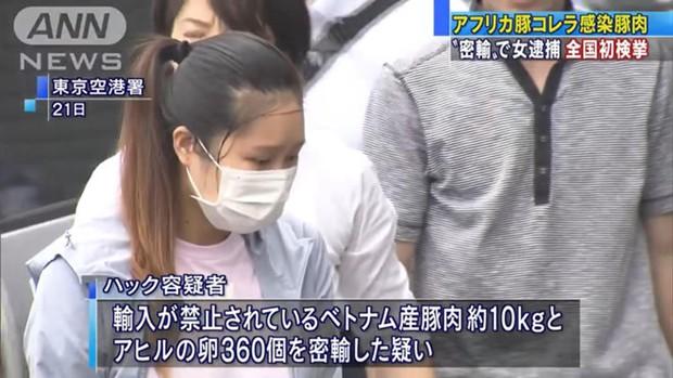 Chồng du học sinh bị bắt vì mang 360 quả trứng và 10kg nem chua sang Nhật: Vợ tôi mang thêm ít đồ sang để ăn uống cho tiết kiệm - Ảnh 2.