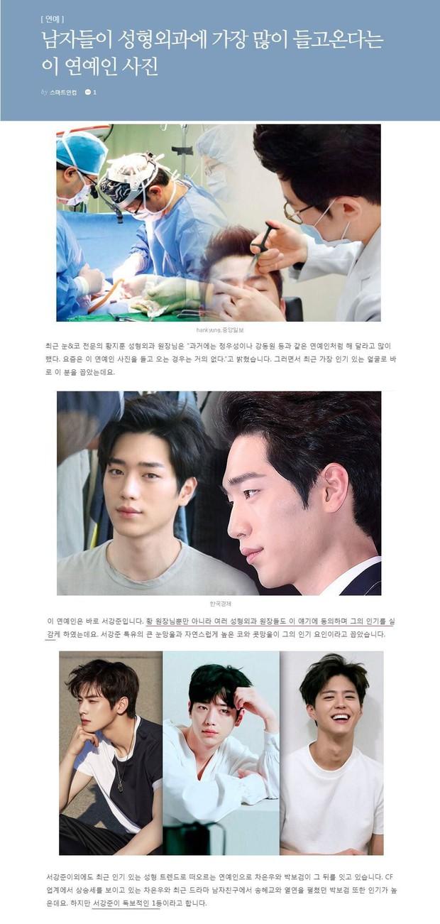 Top 3 sao nam được đàn ông Hàn chọn làm hình mẫu dao kéo: Park Bo Gum đẹp trai thế mà còn phải thua tài tử kém nổi - Ảnh 1.