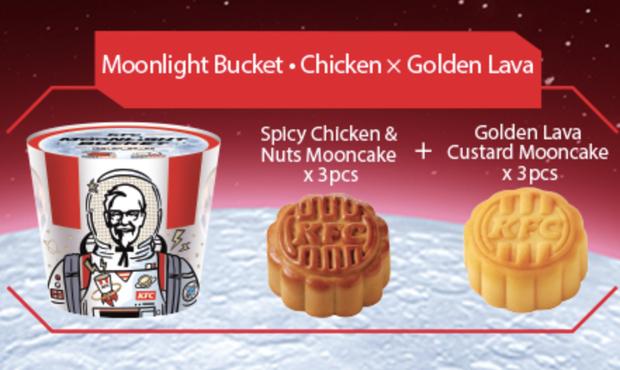 Nhìn KFC cho ra sản phẩm bánh Trung thu nhân gà mới chợt nhận ra mùa Trăng năm nay sắp tới rồi - Ảnh 1.