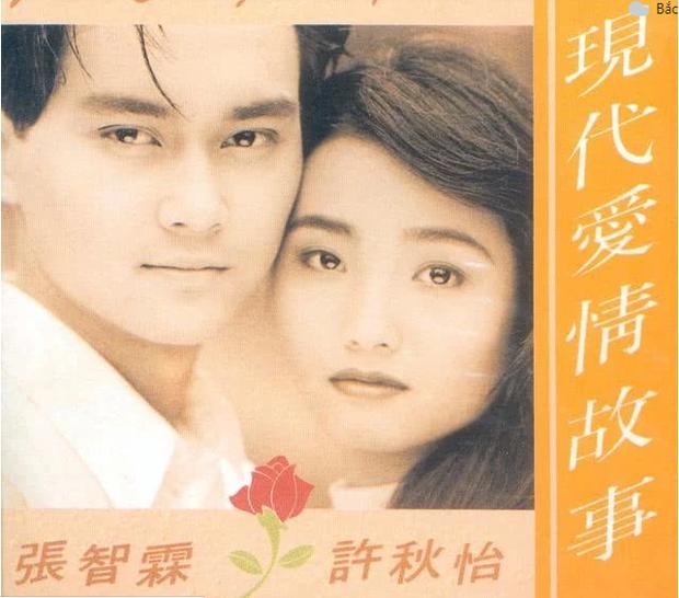 Mỹ nhân khiến Trương Trí Lâm say đắm 1 thời: Hạnh phúc với hôn nhân 16 năm không hôn thú, chụp cùng con trai như 2 chị em - Ảnh 2.