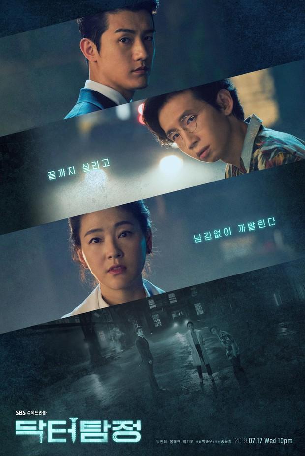 Miệng chê bai Tân Binh Học Sử Goo Hae Ryung, Knet vẫn độ phim đứng đầu lượt người xem - Ảnh 8.