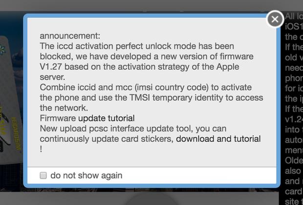 iPhone Lock đã trở lại, nhưng tại sao bạn vẫn nên mua iPhone Quốc tế? - Ảnh 1.