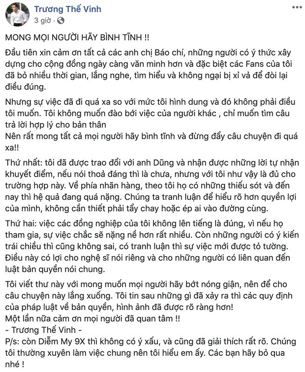 Sau Vu Quy Đại Náo, phim cung đấu Việt bị tẩy chay vì Diễm My 9x vạ miệng: Nghệ sĩ mình hình như không sợ khán giả? - Ảnh 10.