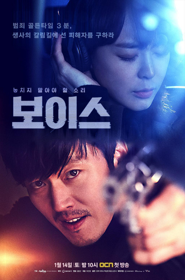 Siêu phẩm hình sự xứ Hàn Voice được Thái remake: Toàn sao khủng hạng A tham thế này ai đỡ cho nổi? - Ảnh 1.
