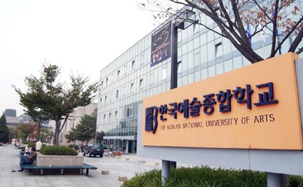 Khám phá học vấn và nơi học của sao Hàn: ĐH tốt nhất chỉ có vài người theo nhưng trường học phí khủng nhất lại có rất nhiều sao hot - Ảnh 19.