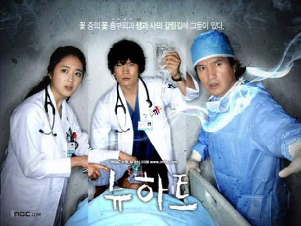 Bác sĩ Ji Sung từ New Heart đến Doctor John: 12 năm nhan sắc và diễn xuất đỉnh cao! - Ảnh 4.