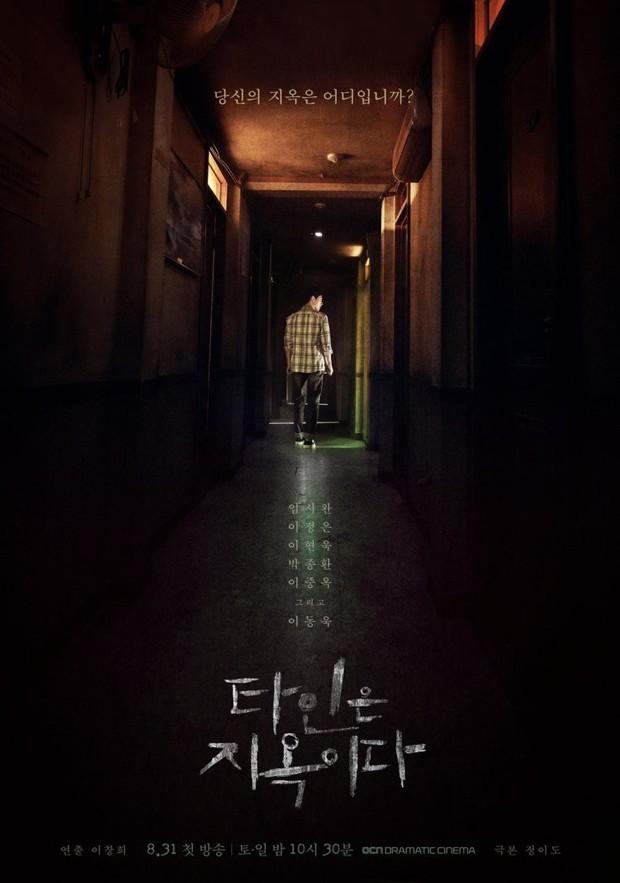 """Đường đua phim Hàn tháng 8 đón chào """"binh đoàn"""" chị đại mới chất """"phát ngất"""" - Ảnh 23."""