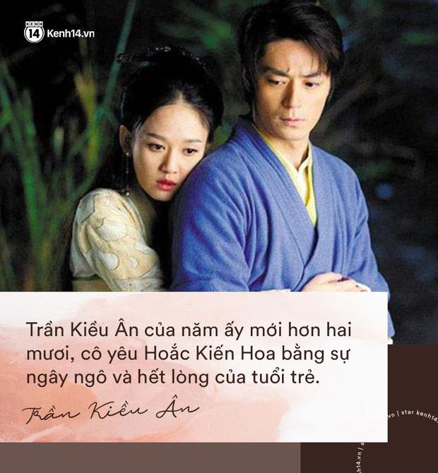 Trần Kiều Ân: Cuộc tình tan vỡ với Hoắc Kiến Hoa và chân lý độc thân tuổi 40 Tôi giàu, tôi tự do, sao tôi phải lấy chồng - Ảnh 2.
