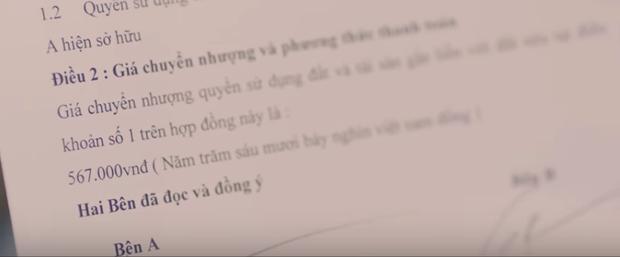 3 chi tiết siêu lầy trong MV mới của Erik: Số 2 bị netizen tố đạo nhái cảnh nóng của Phạm Băng Băng? - Ảnh 7.