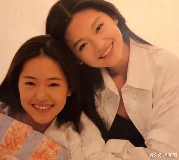 Từ Hy Viên - Cô gái vàng trong làng bạn đểu: Đố kị với em gái, bắt nạt và xúc phạm bạn thân từ nhỏ tới lớn? - Ảnh 15.