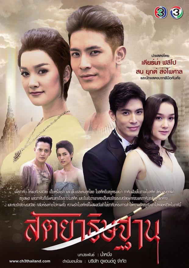 5 phim Thái đổ bộ tháng 8: Rạo rực với các trai đam mỹ, người đẹp chuyển giới Chiếc Lá Bay Baifern sẽ chiếm spotlight? - Ảnh 16.