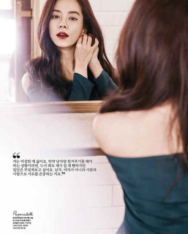 Dàn diễn viên Hoàng cung sau 13 năm: 2 nam chính dính bê bối chất cấm, lừa bạn gái, Song Ji Hyo lấn át cả nữ chính - Ảnh 13.