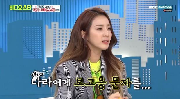 Sốc: Dara từng sợ hãi khi bị YG kiểm soát 24/24, 4Minute phải cởi cả nội y để kiểm tra cân nặng mỗi ngày - Ảnh 1.