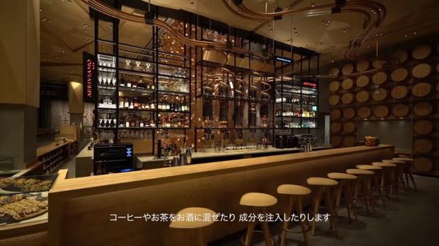Starbucks mở chi nhánh siêu to khổng lồ nhất thế giới ở Nhật và bạn sẽ không tưởng tượng được nó hoành tráng cỡ nào - Ảnh 5.